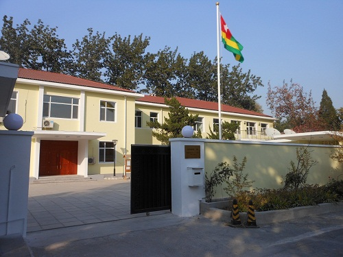Overhaul Project of Embassy of Togo