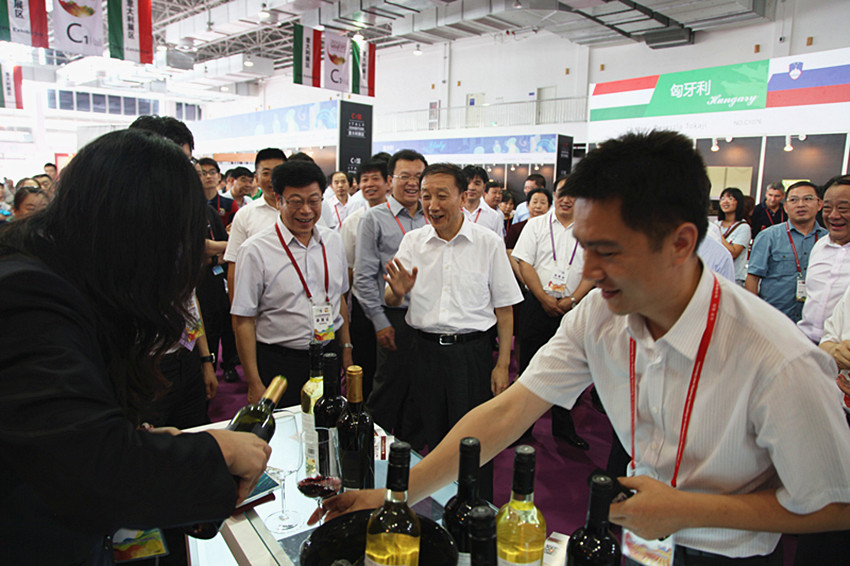 Jiaoyuan Corporation has successfully co-organized Beijing (Yanqing) International Wine Fair with other parties.