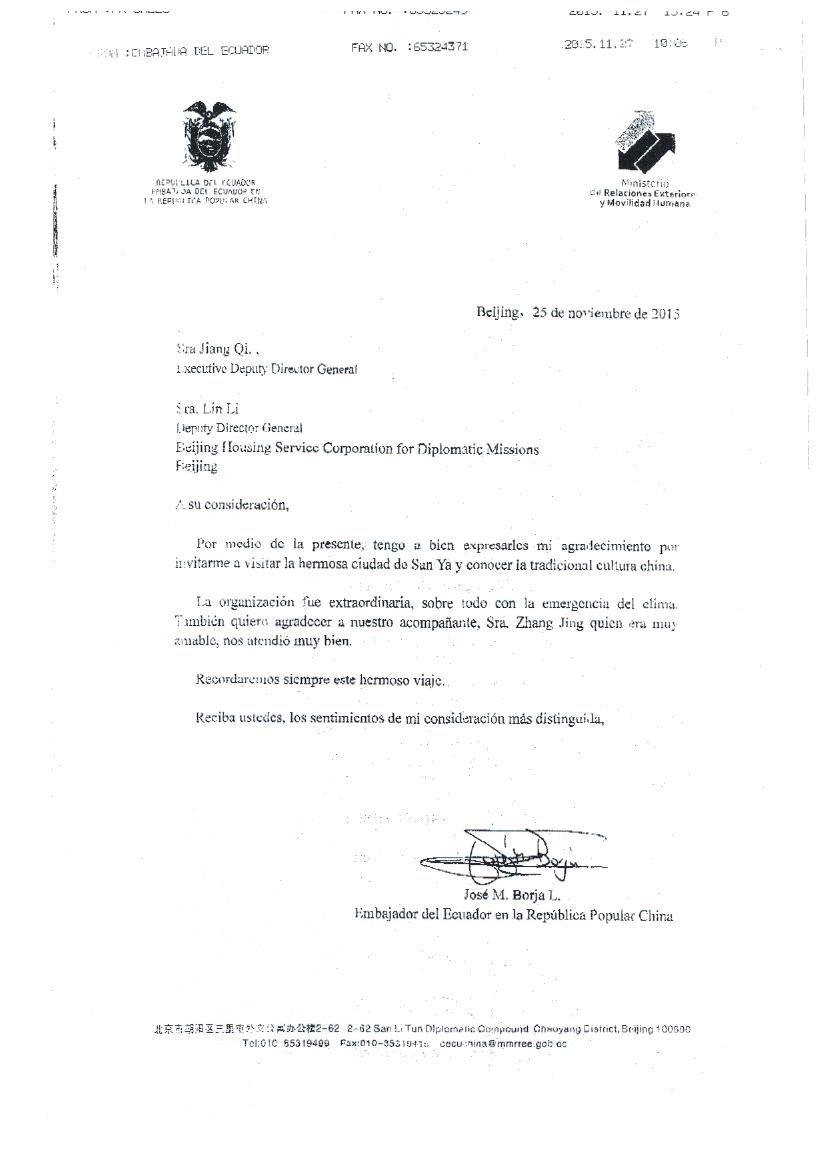 Letter of Thanks from the Embassy of Ecuador - Latest News ...
