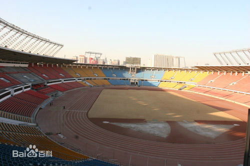 The Workers Stadium