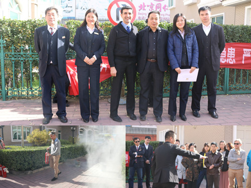 Qijiayuan DRC Organizes Fire Fighting Training