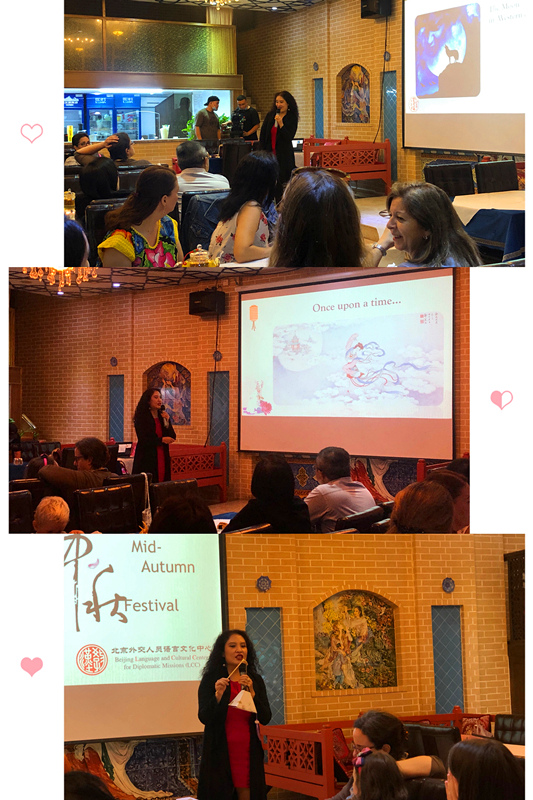 Promote Mid-Autumn Festival Culture and Enhance Friendship Between Neighbors—— Briefing on Mid-Autumn Friendship Activities of Sanlitun Property Department