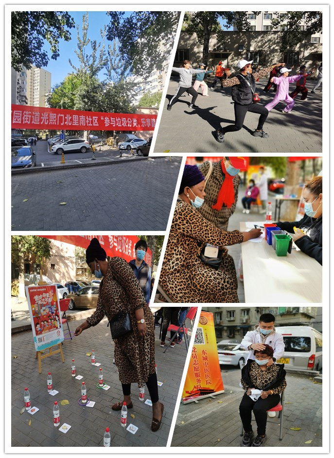 Participate in Waste Sorting and Enjoy a Healthy Life——Jindao Property Department and the Community Carried out Waste—Sorting Campaigns