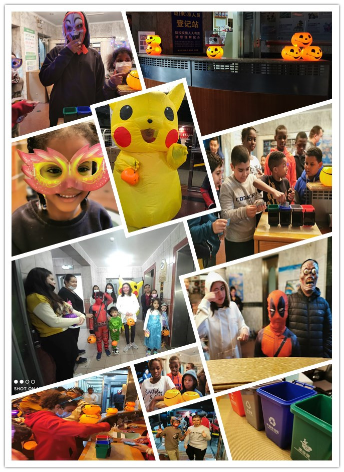 Halloween Activities Showed Cultural Diversity——Briefing on the Halloween Activities Organized by Jindao Property Department